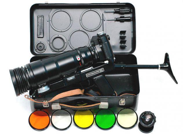 Amatoriale fotosniper Zenith russa perfettamente funzionante