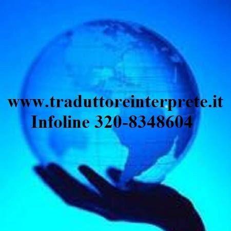 TRADUTTORE GIURATO SIENA - INFOLINE 320-8348604