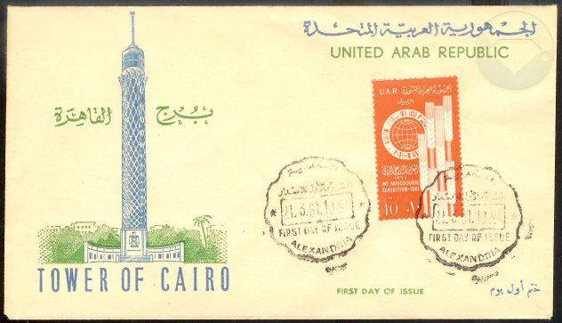 EGYPT 1961 busta annullo postale