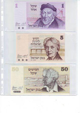 BANCONOTE ISRAELE SHEKEL