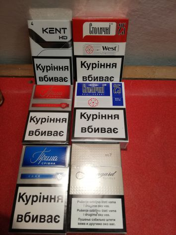 Pacchetti sigarette pieni (Sigillati) anni 60/70/80 da collezione - Foto 2