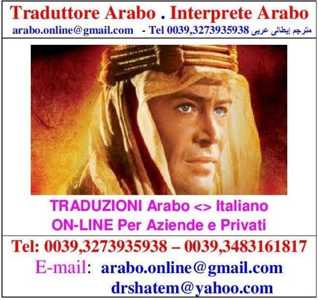 sito di incontri e matrimonio arabo