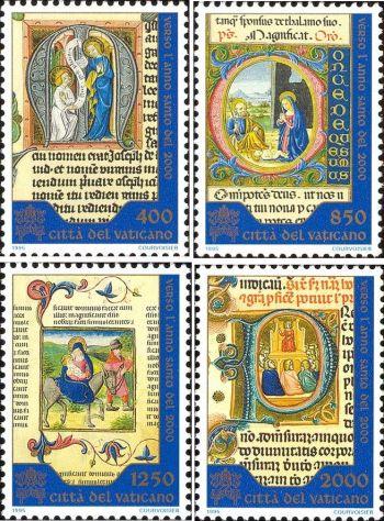 Francobolli nuovi annata 1995 Vaticano - Foto 9