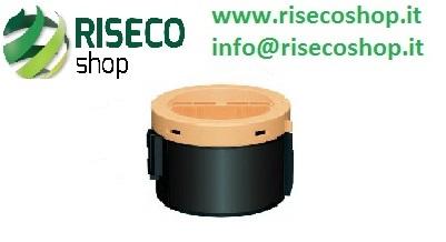 Cartuccia C13S050650 Epson Rigenerate