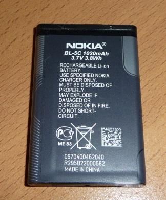 Batterie per NOKIA modelli vari - Foto 4