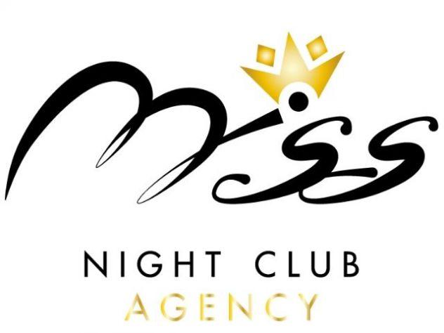 FIGURANTE DI SALA NEI MIGLIORI NIGHT CLUB - LAVORA DIVERTENDOTI! - Foto 5