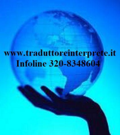 Traduttori madrelingua Roma - www.traduttoreinterprete.it