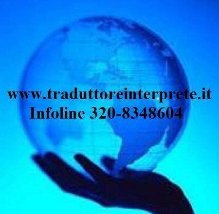 TRADUTTORE GIURATO ROMA - INFOLINE 320-8348604 - Interprete