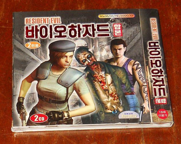 Gioco pc resident evil 1 e 3 biohazard capcom horror game pack collection
