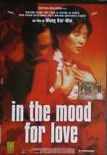 IN THE MOOD FOR LOVE- ED SPECIALE 2 DVD -  di WONG KAR-WAI