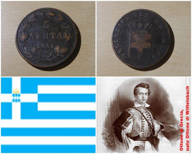 Grecia, 5 lepta 1851.