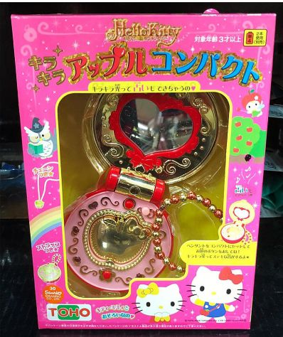 Ciondolo musicale hello kitty apple compact toho sanrio cosplay sailor moon