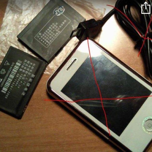 2 batterie compatibili per cect phone dual sim Nuovo