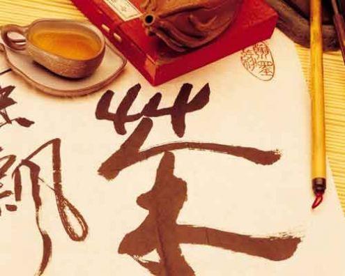 traduzioni - interpretariati  madrelingua cinese